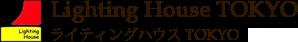 ライティングハウスTOKYO株式会社